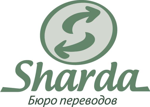 Работа в Душанбе, Sharda