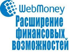 """Работа в Душанбе, ООО """"ВМР"""""""