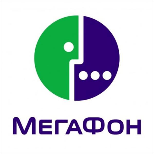 Работа в Душанбе, ЗАО ТТ Мобайл МегаФон Таджикистан